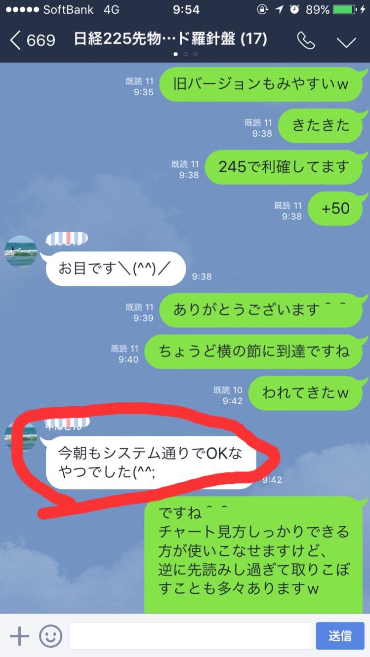 会話画像2