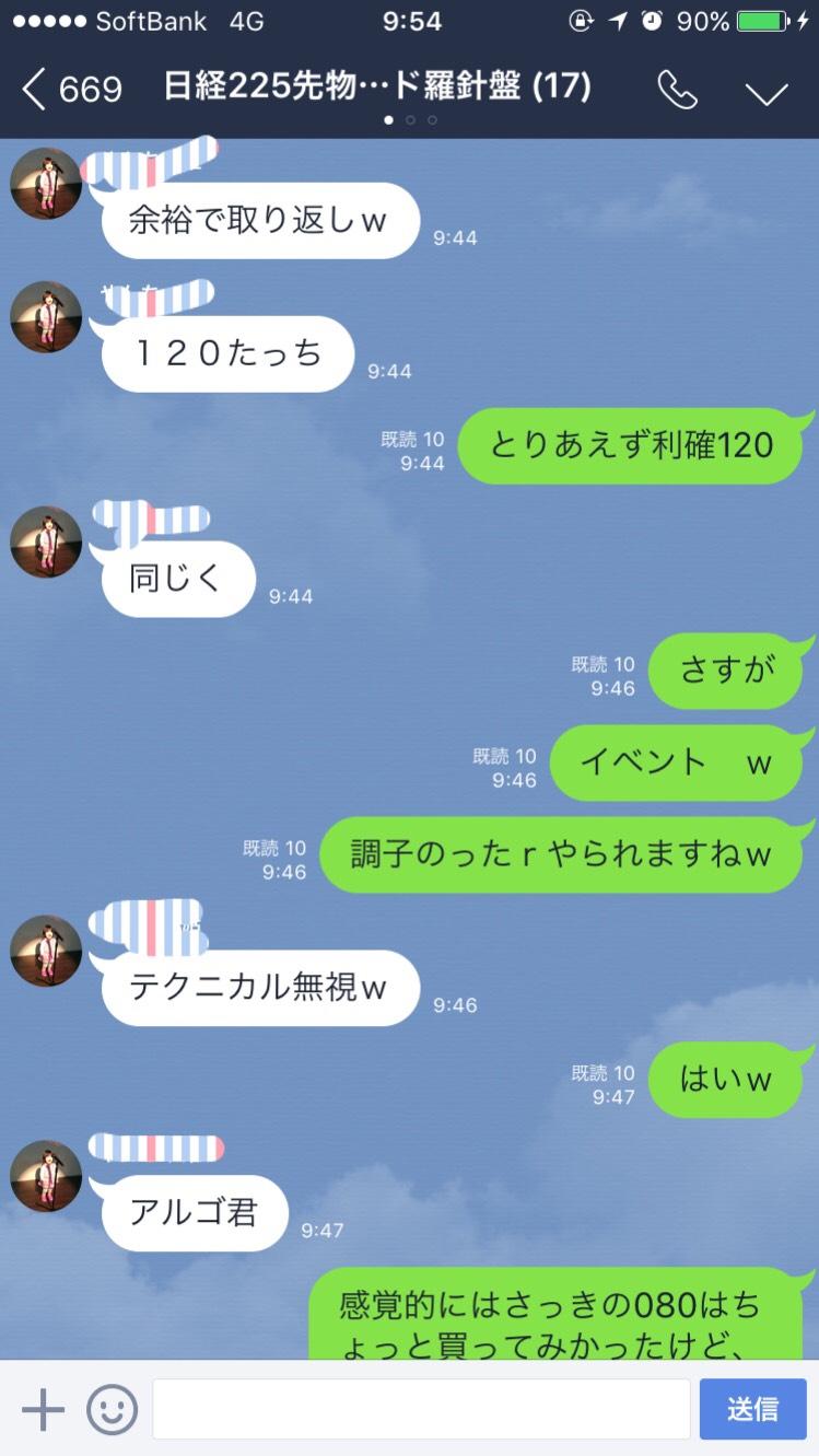 会話画像4